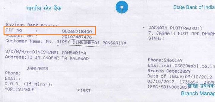 cif number in sbi passbook