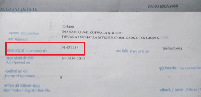canara bank cif number in passbook
