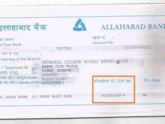 find Allahabad bank cif number