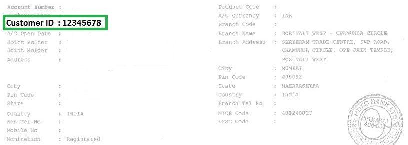 get customer id in hdfc passbook