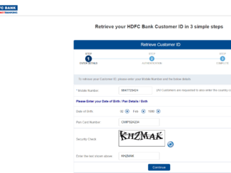 retrieve hdfc customer id online