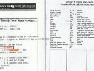 pnb customer id in passbook