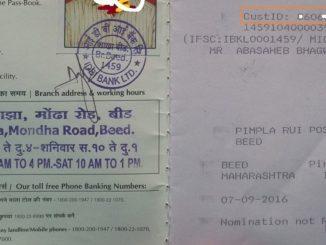 idbi bank customer id in passbook