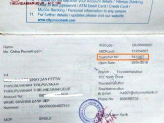 city union bank customer id in passbook