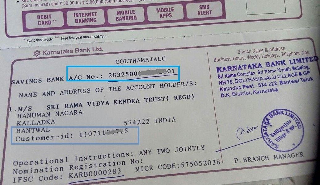 find customer id in karnataka bank