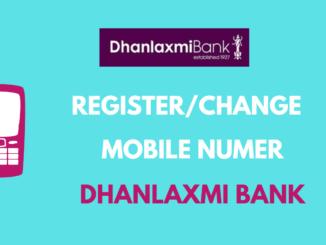 Register or Change Mobile Number in Dhanlaxmi Bank